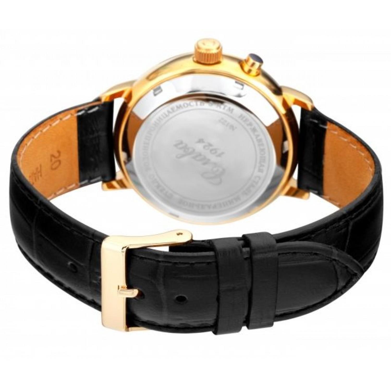 """1229294/300-2427 российские механические наручные часы Слава """"Традиция"""" для мужчин  1229294/300-2427"""