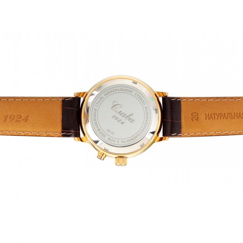 1229695/300-2427 российские мужские механические наручные часы Слава