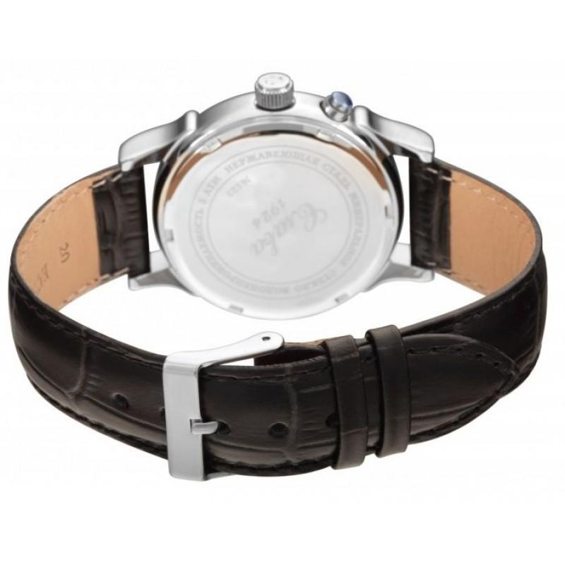 """1231405/300-2428 российские механические наручные часы Слава """"Традиция"""" для мужчин  1231405/300-2428"""