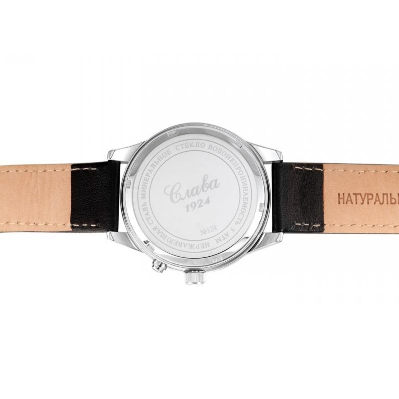 """1241021/300-2428 российские механические наручные часы Слава """"Традиция"""" для мужчин  1241021/300-2428"""