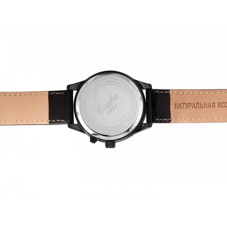 1244021/300-2428 российские мужские механические часы Слава  1244021/300-2428