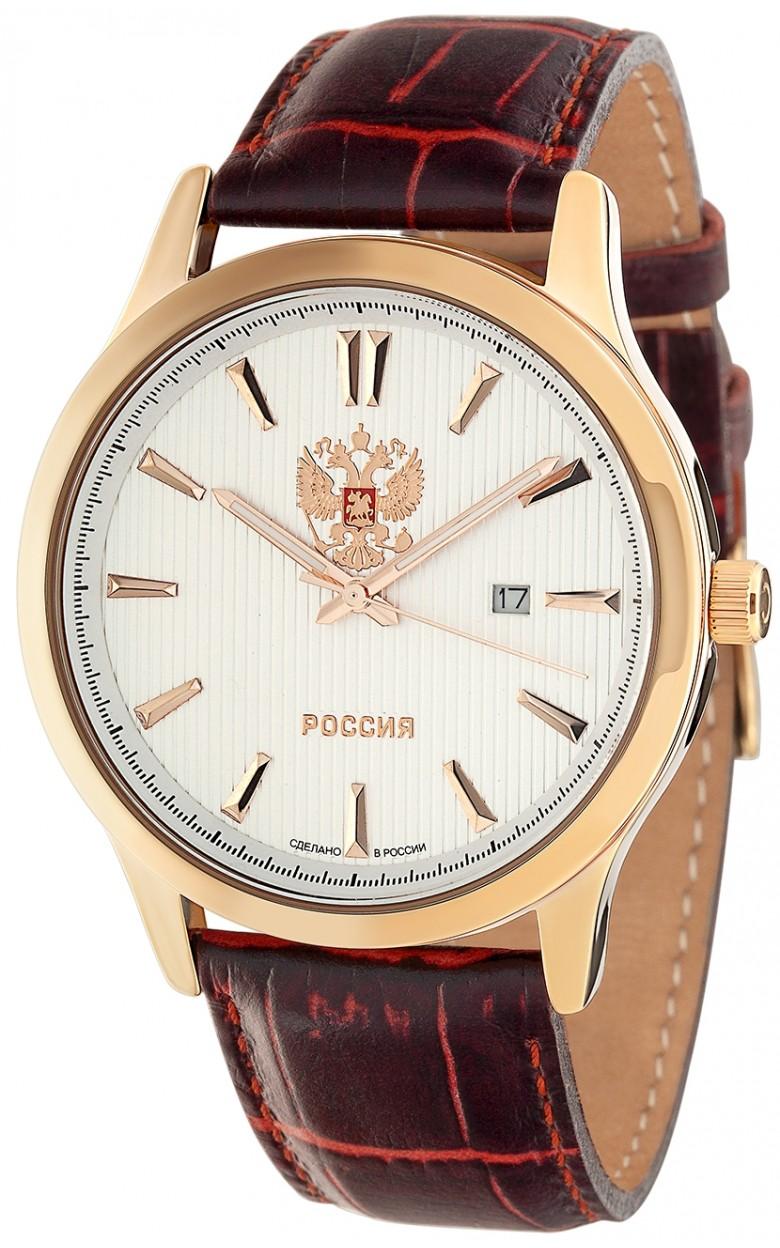 1313577/2115-300 российские мужские кварцевые часы Слава