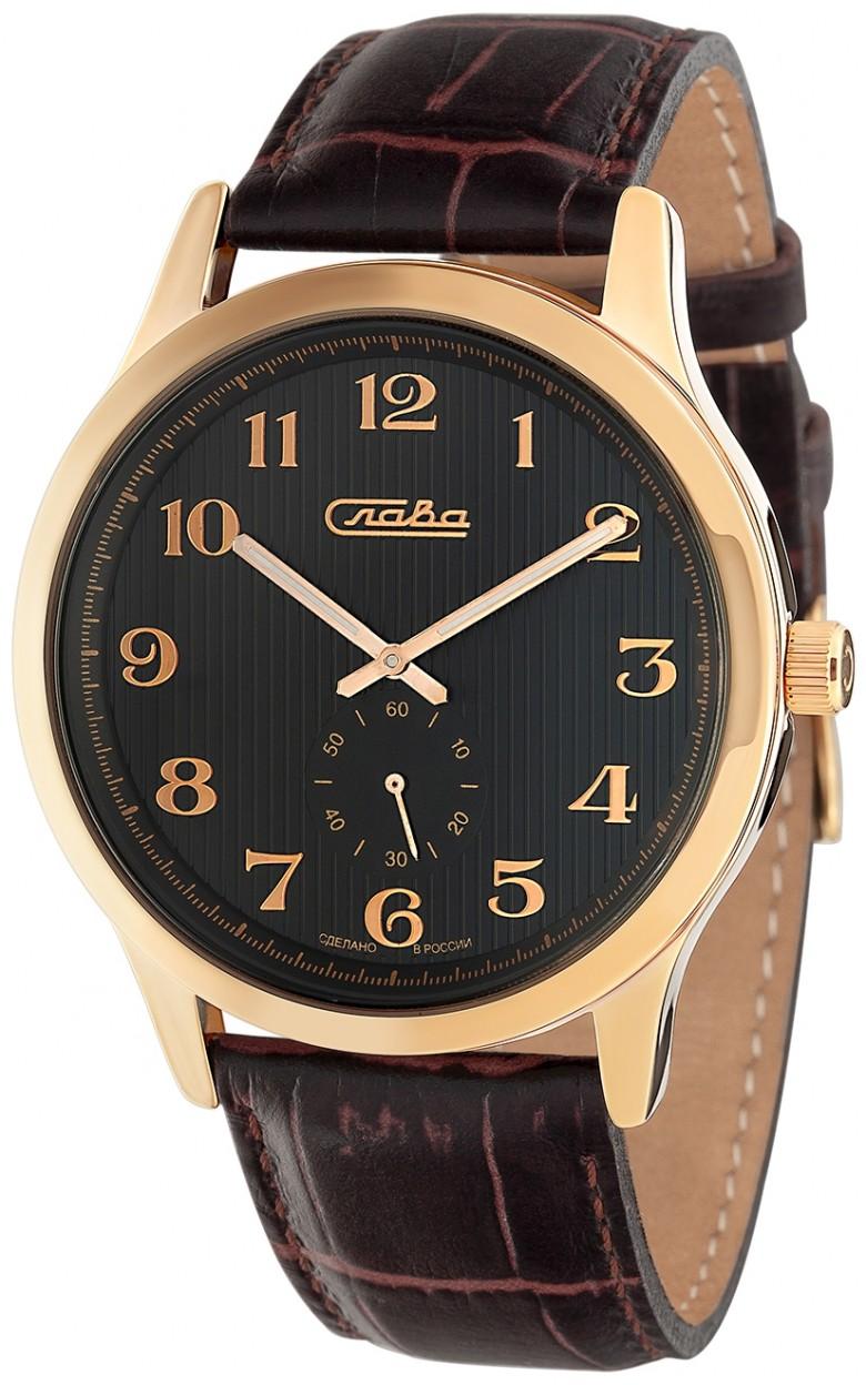 1313582/1L45-300 российские кварцевые наручные часы Слава