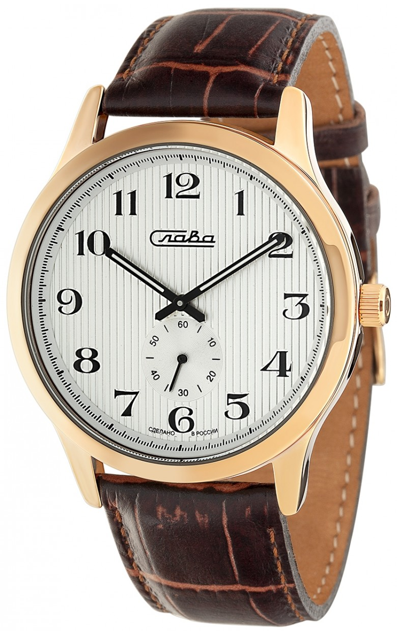 """1313583/1L45-300 российские кварцевые наручные часы Слава """"Традиция"""" для мужчин  1313583/1L45-300"""