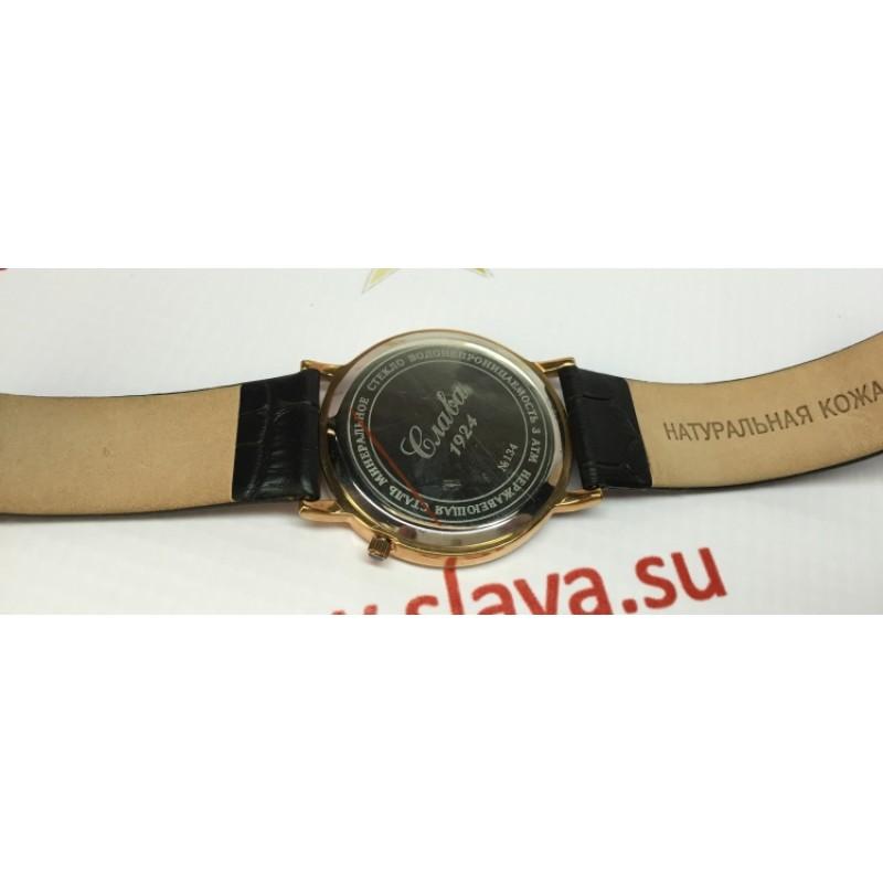 """1343473/GL20 российские кварцевые наручные часы Слава """"Браво"""" для женщин  1343473/GL20"""