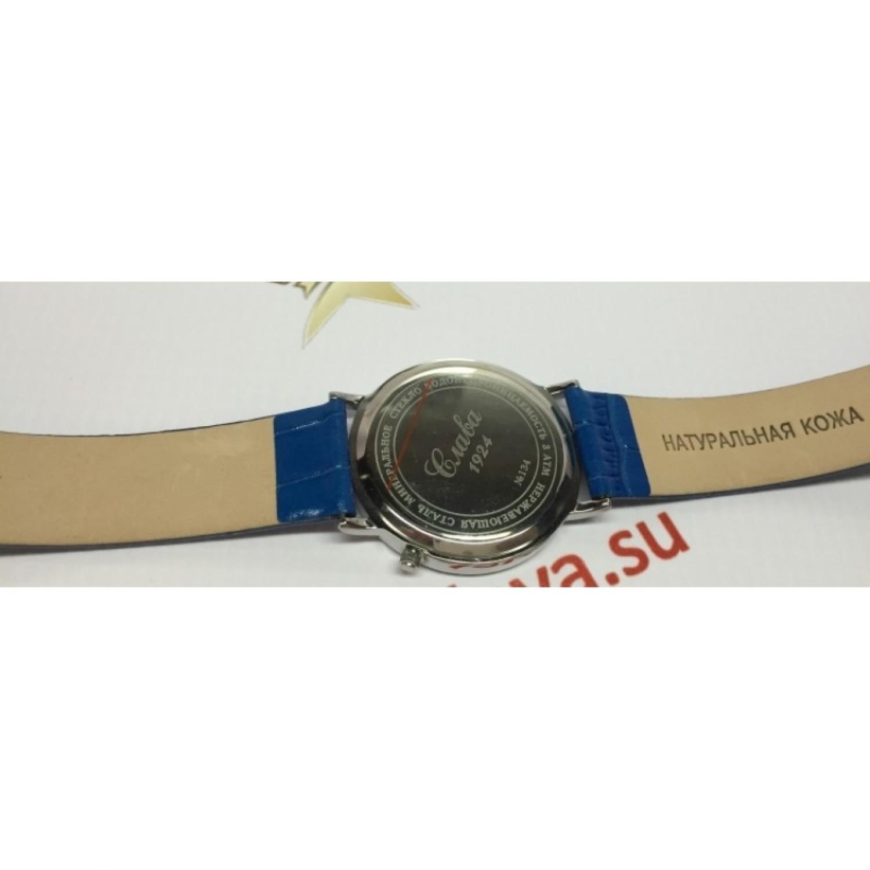 1349471/GL20 российские женские кварцевые часы Слава