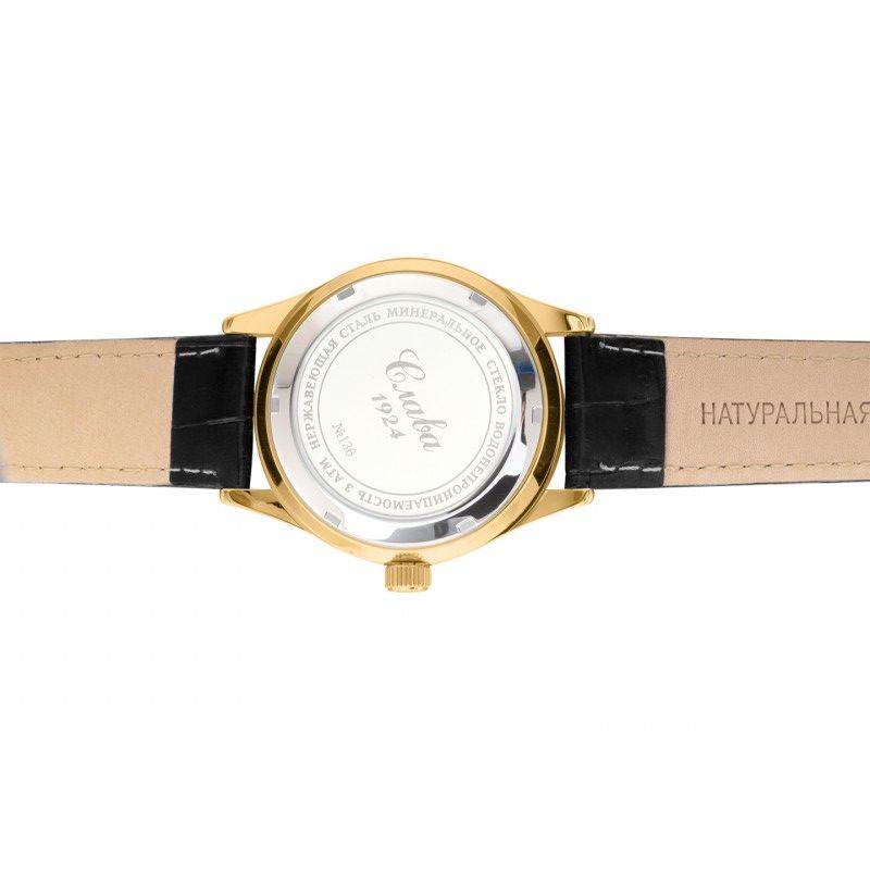 1369607/300-2414 российские мужские механические наручные часы Слава  1369607/300-2414