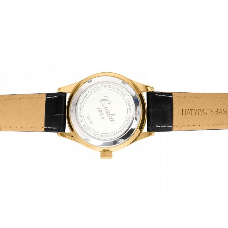 1369613/300-2414 российские механические наручные часы Слава для мужчин логотип Герб РФ  1369613/300-2414