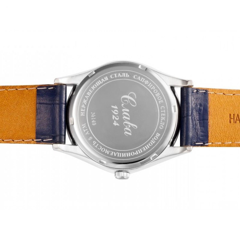 1490857/300-8215 российские механические наручные часы Слава