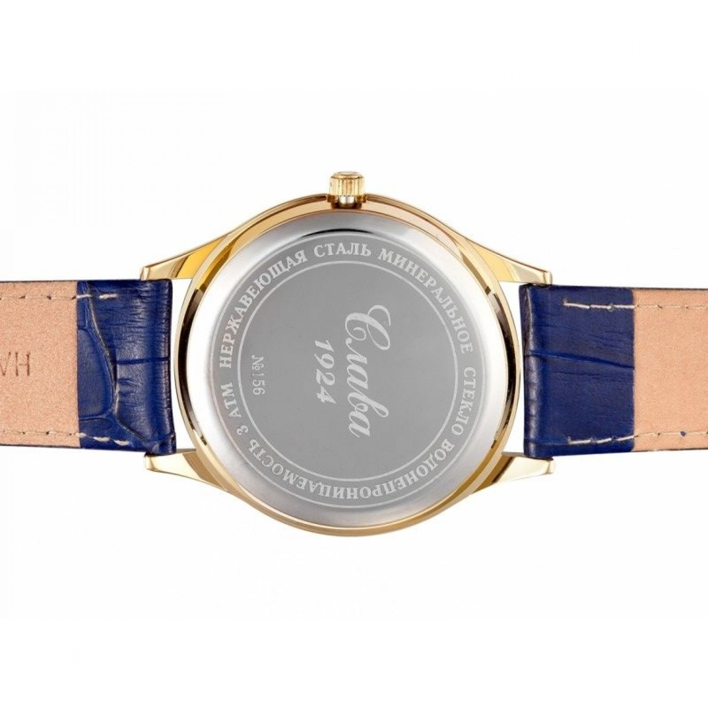 1569815/300-2036 российские кварцевые наручные часы Слава