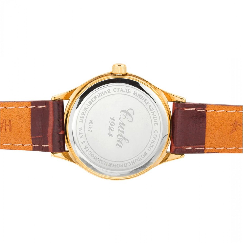 1579811/300-2036 российские кварцевые наручные часы Слава
