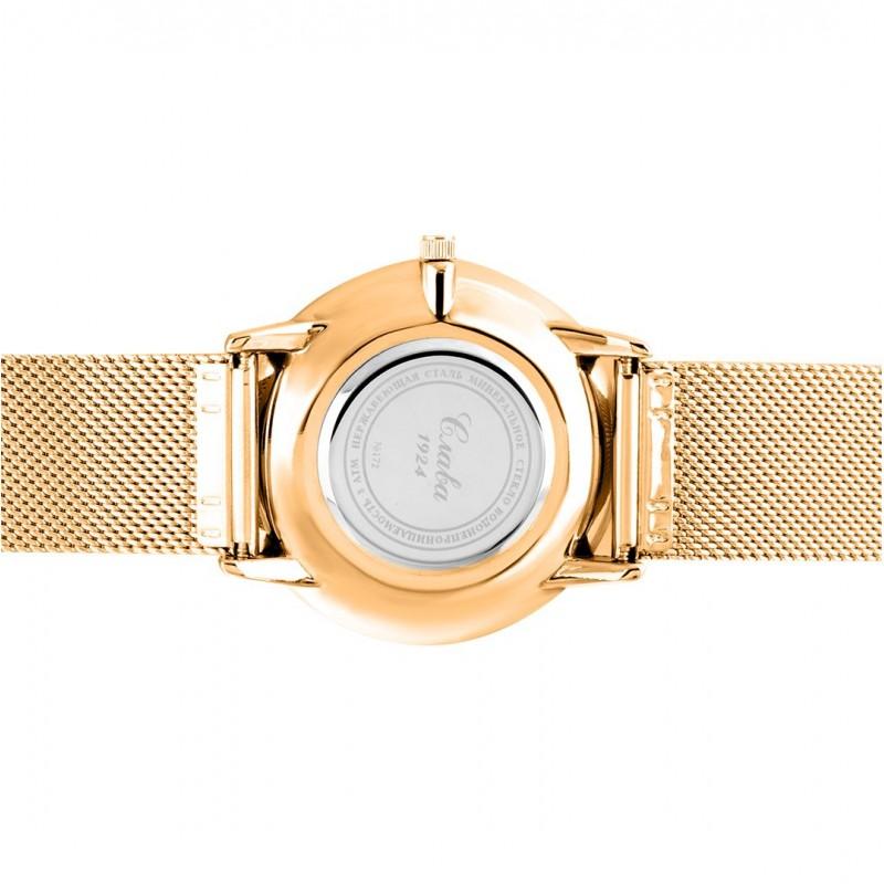 "1729982/2035-100  унисекс кварцевые наручные часы Слава ""Традиция""  1729982/2035-100"