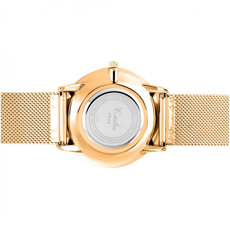 1729983/2035-100 Российские кварцевые наручные часы Слава 1729983/2035-100