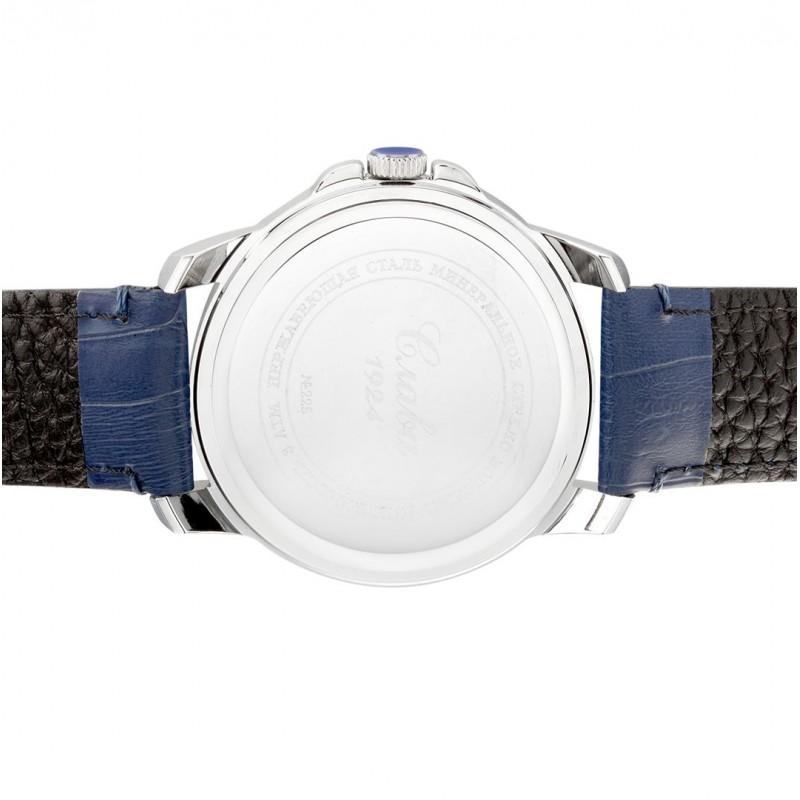 "2251241/6Р29-300  унисекс кварцевые часы Слава ""Традиция""  2251241/6Р29-300"