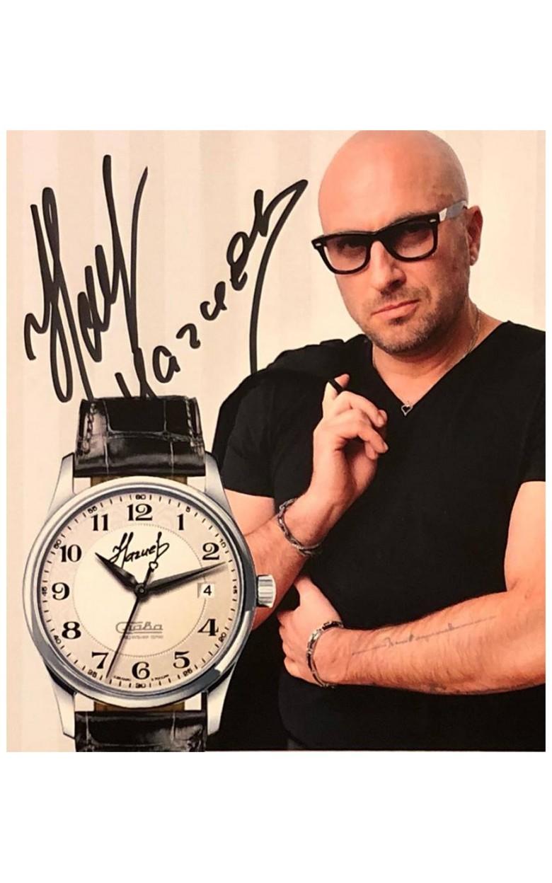 """1490077/300-8215 Часы наручные Слава """"Д.Нагиев"""""""