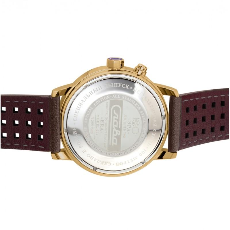 7029036/300-2427 российские механические с автоподзаводом наручные часы Слава