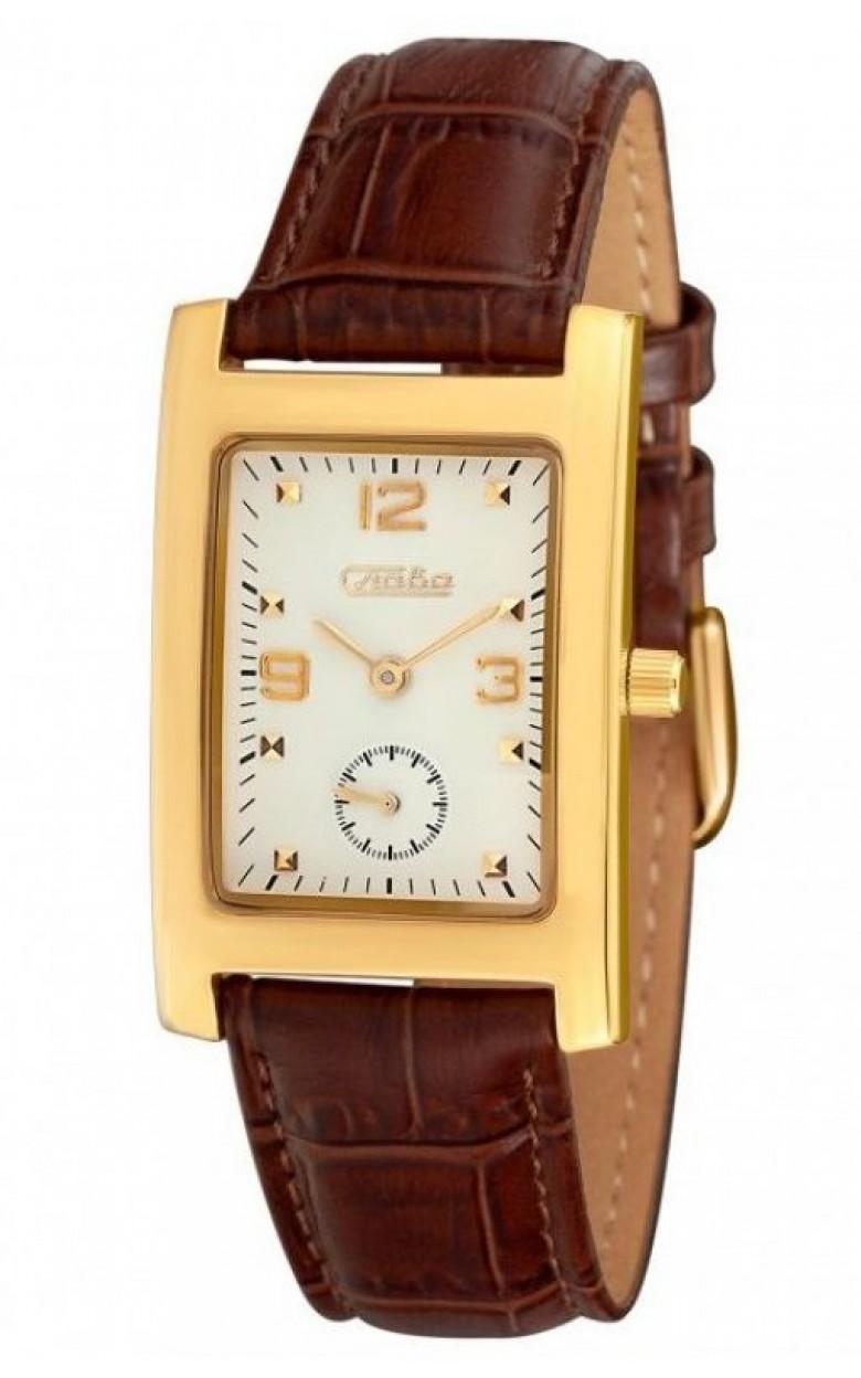 0249646/1L45-300 российские женские кварцевые часы Слава