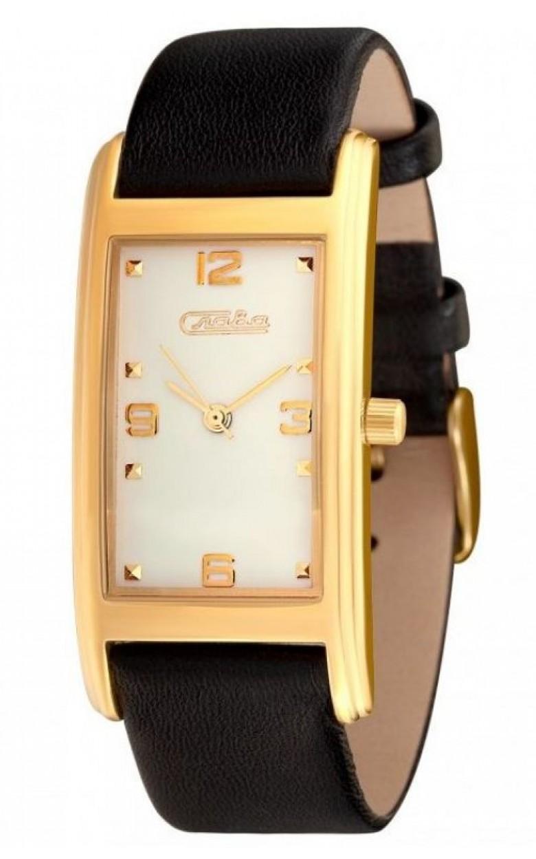 0259649/2035 российские кварцевые наручные часы Слава