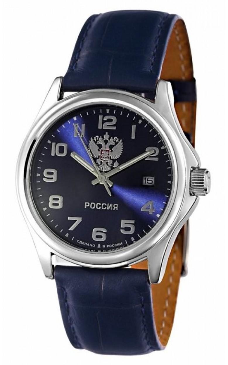 1251790/2115-300 российские мужские кварцевые наручные часы Слава