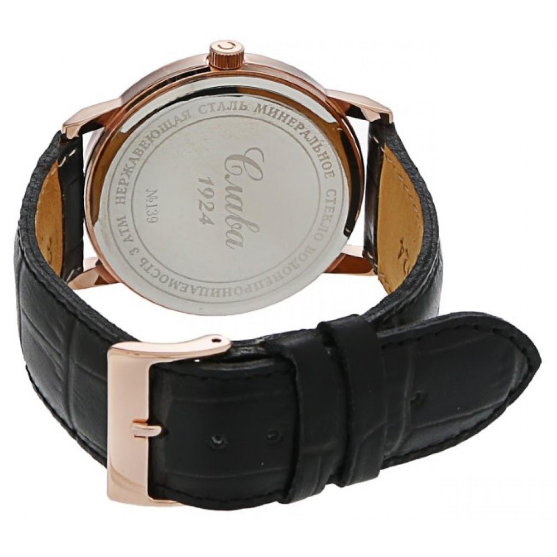 1393751/2115-300 российские мужские кварцевые часы Слава