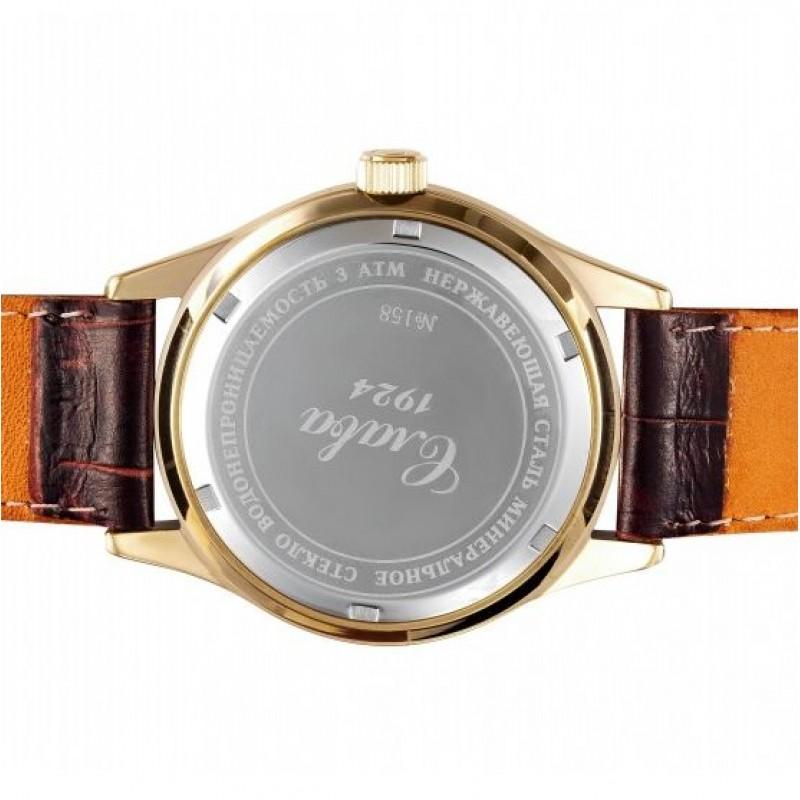 "1589893/300-2115  кварцевые часы Слава ""Традиция""  1589893/300-2115"