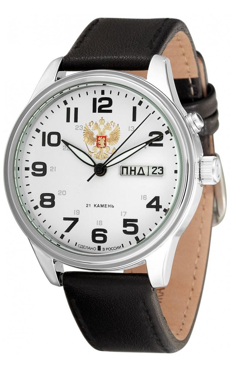 1241021/300-2428 российские мужские механические часы Слава  1241021/300-2428