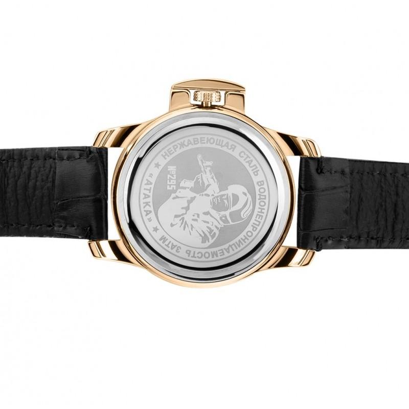 """С2959389-2115-300 Мужские кварцевые наручные часы Спецназ  """"Атака"""" С2959389-2115-300"""
