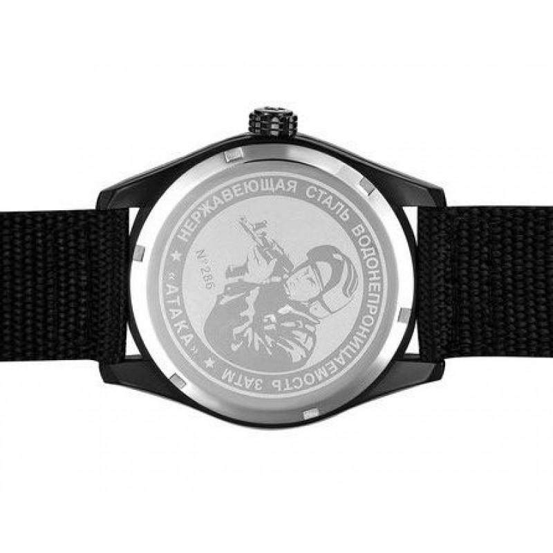 """С2864358-2115-09 российские мужские кварцевые наручные часы Спецназ """"Атака"""" логотип Пограничные войска  С2864358-2115-09"""
