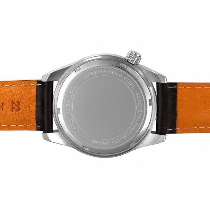 """С9370361-82S0  механические с автоподзаводом наручные часы Спецназ """"Профессионал""""  С9370361-82S0"""