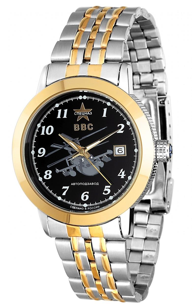 С8085101-1612 российские военные механические наручные часы Спецназ