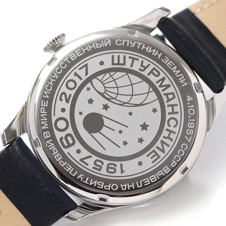 """VD78/6811421 российские кварцевые наручные часы Штурманские """"Наследие Спутник"""" для мужчин  VD78/6811421"""