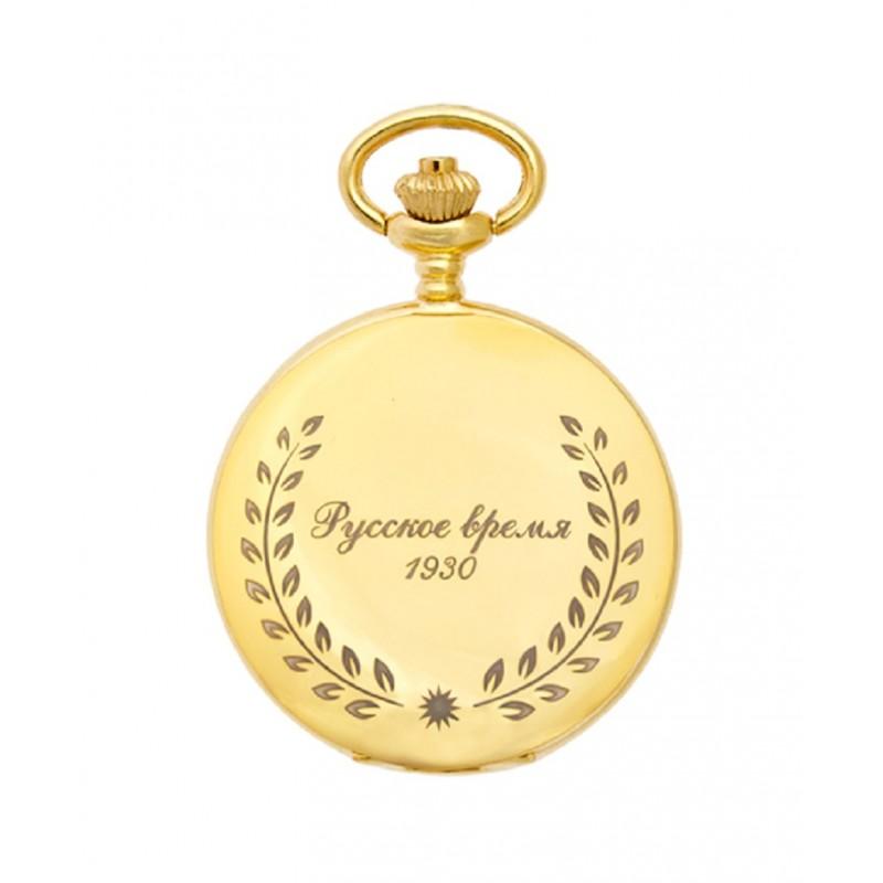 2666269 российские кварцевые карманные часы Президент для мужчин логотип Герб РФ  2666269