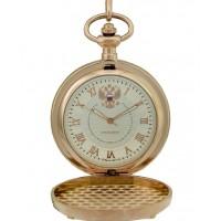 Карманные часы Президент