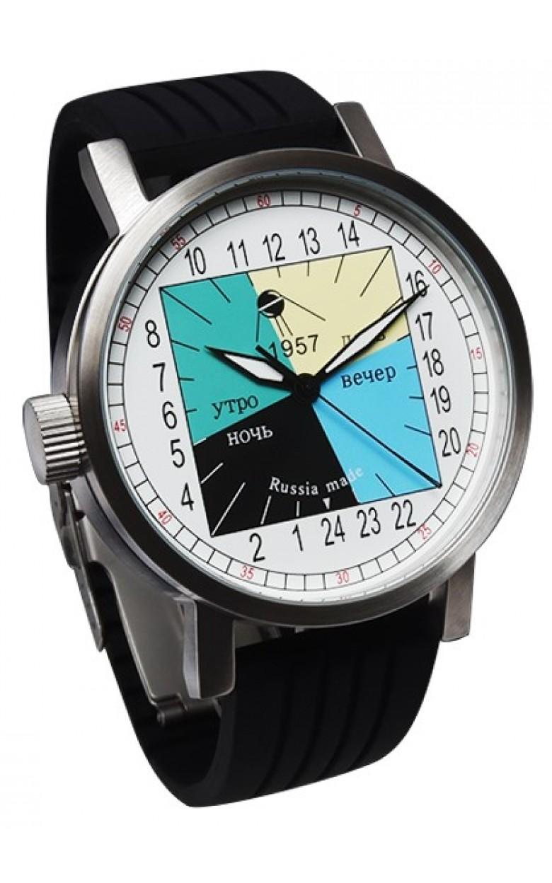 2415.22 российские механические наручные часы UMNYASHOV для мужчин  2415.22