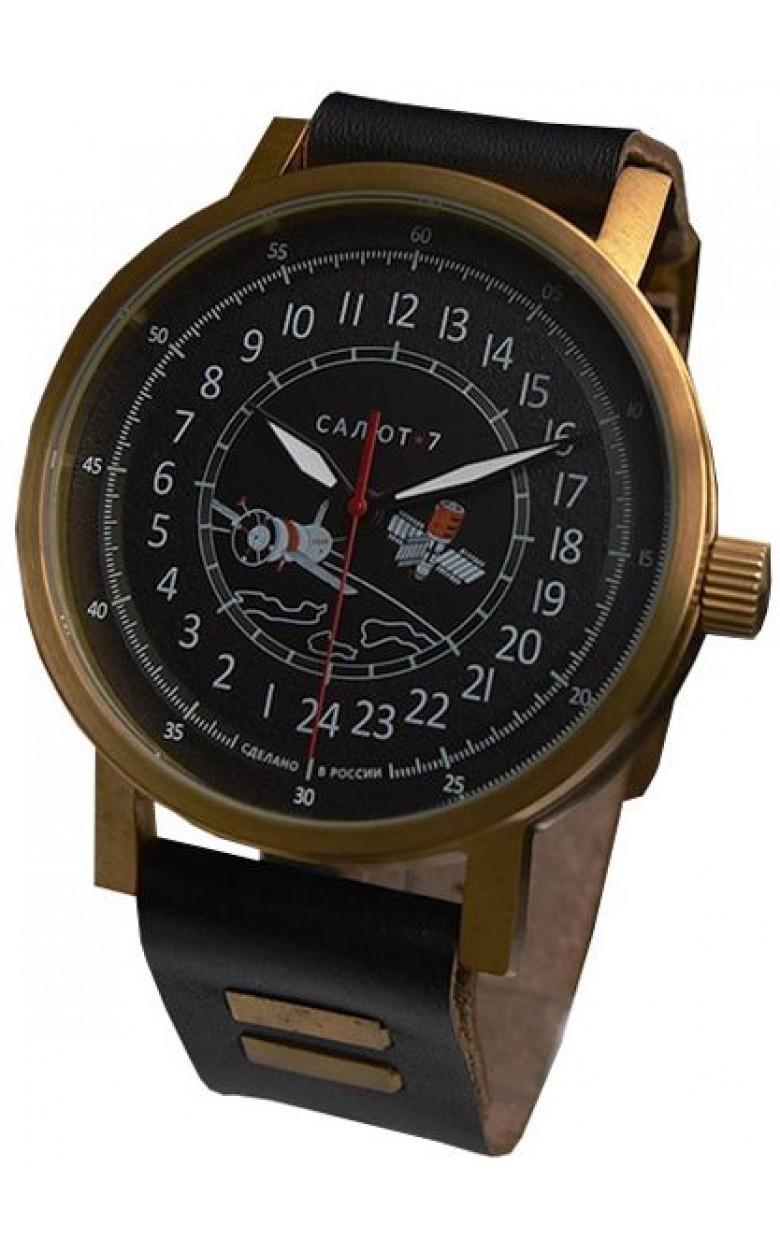 2415.52  наручные часы UMNYASHOV  2415.52