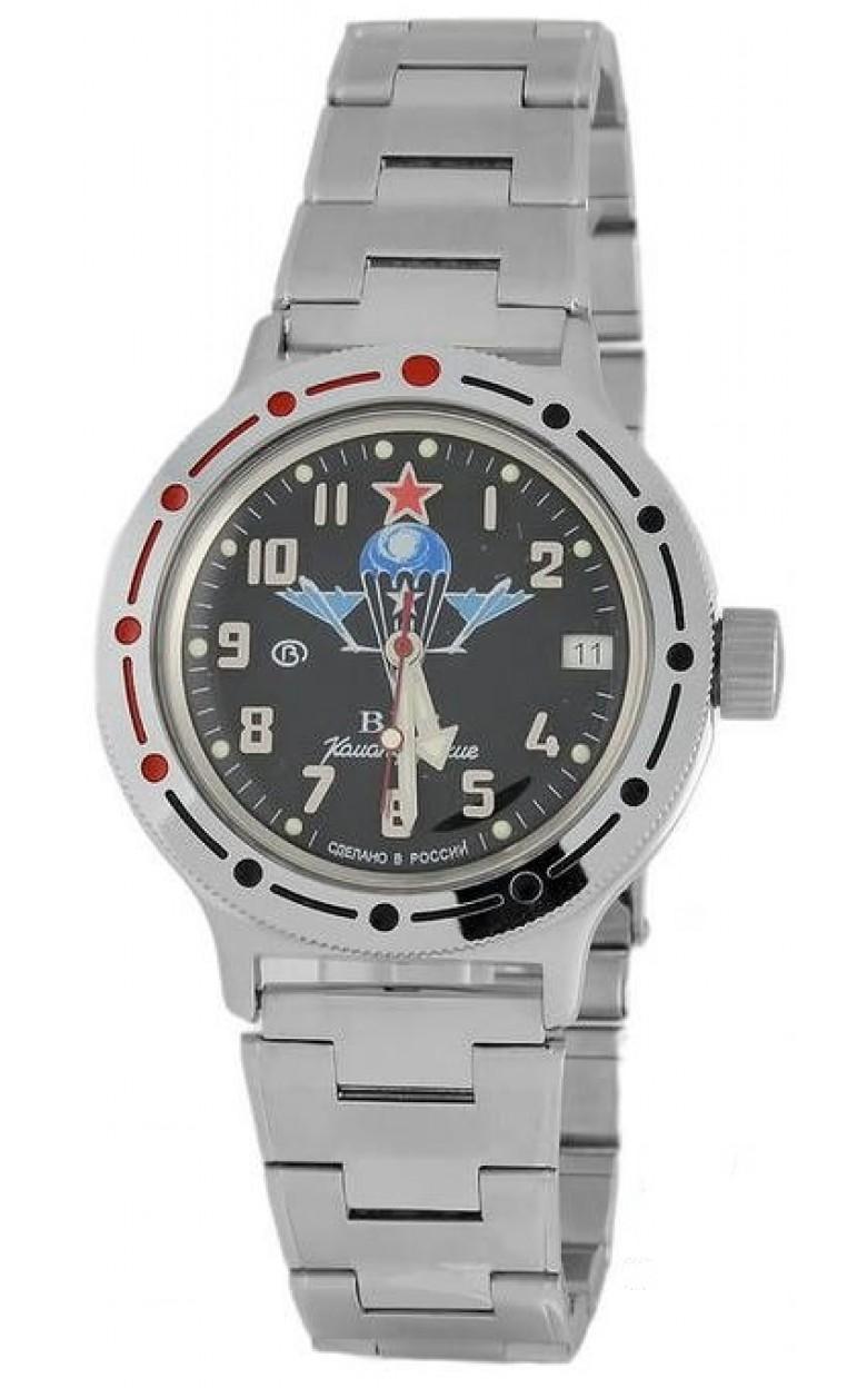 """420288 российские водонепроницаемые военные механические наручные часы Восток """"Амфибия"""" для мужчин  420288"""