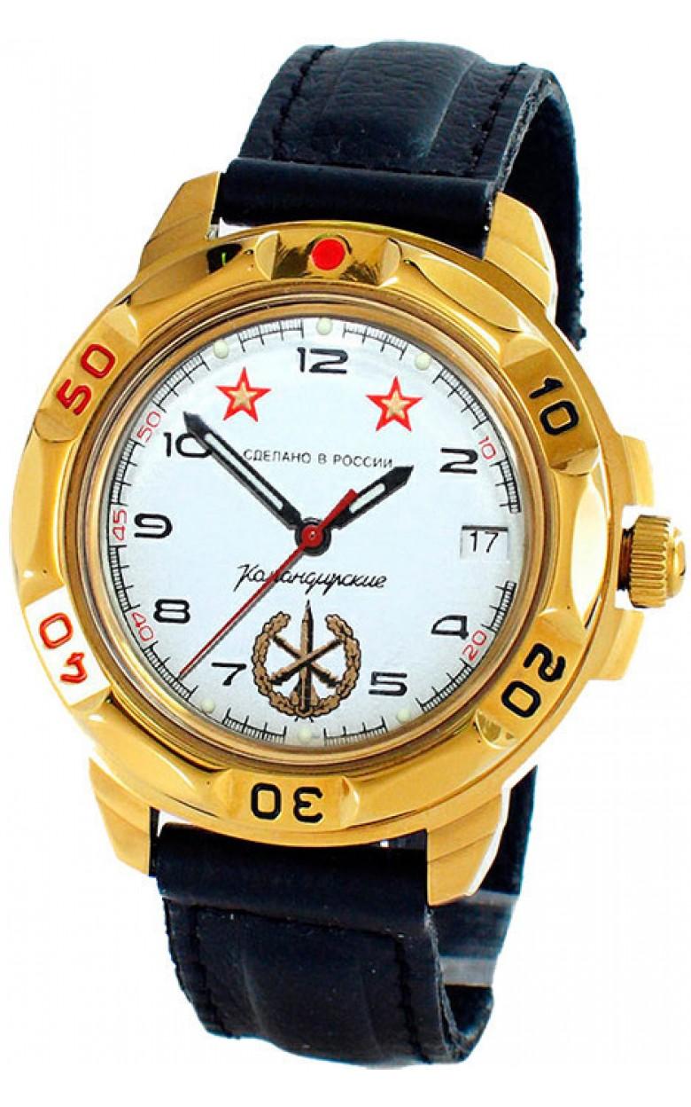 439075 российские военные мужские механические наручные часы Восток