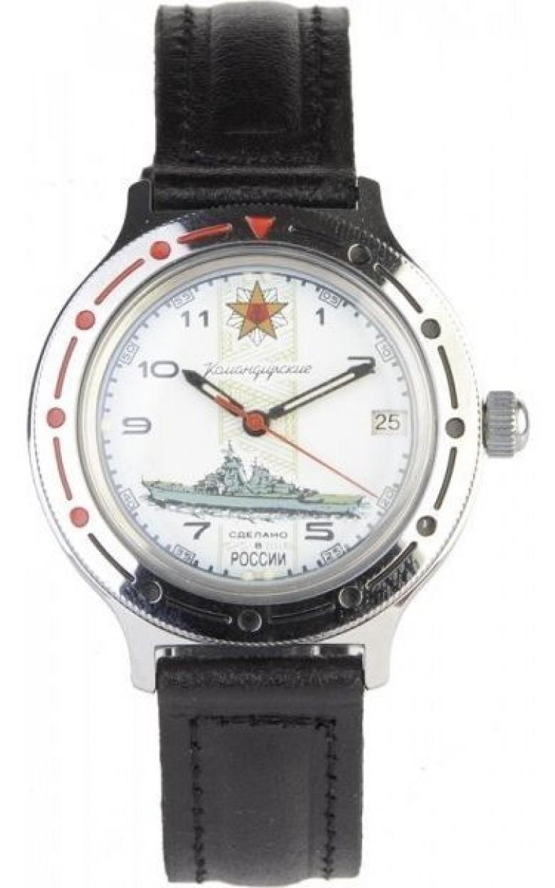921428 р/2416 российские мужские механические часы Восток