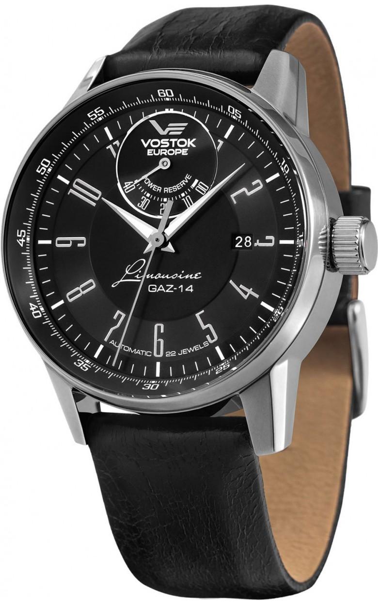 YN85/560A517  механические наручные часы Vostok Europe для мужчин  YN85/560A517