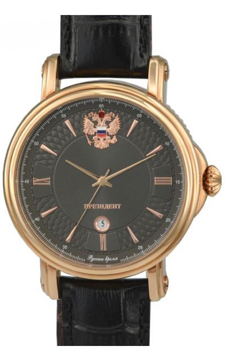 80009004 российские мужские кварцевые наручные часы Президент логотип Герб РФ  80009004