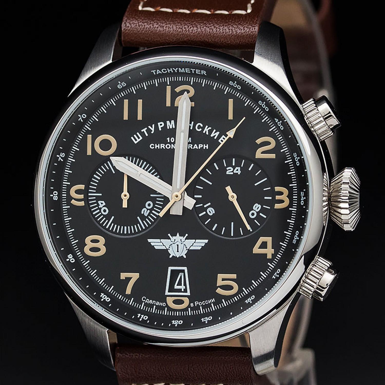 VK64/3355851 российские мужские кварцевые наручные часы Штурманские