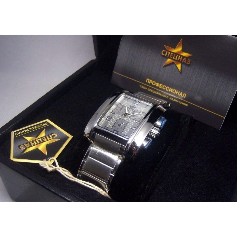 С1070122-8161 российские военные кварцевые наручные часы Спецназ