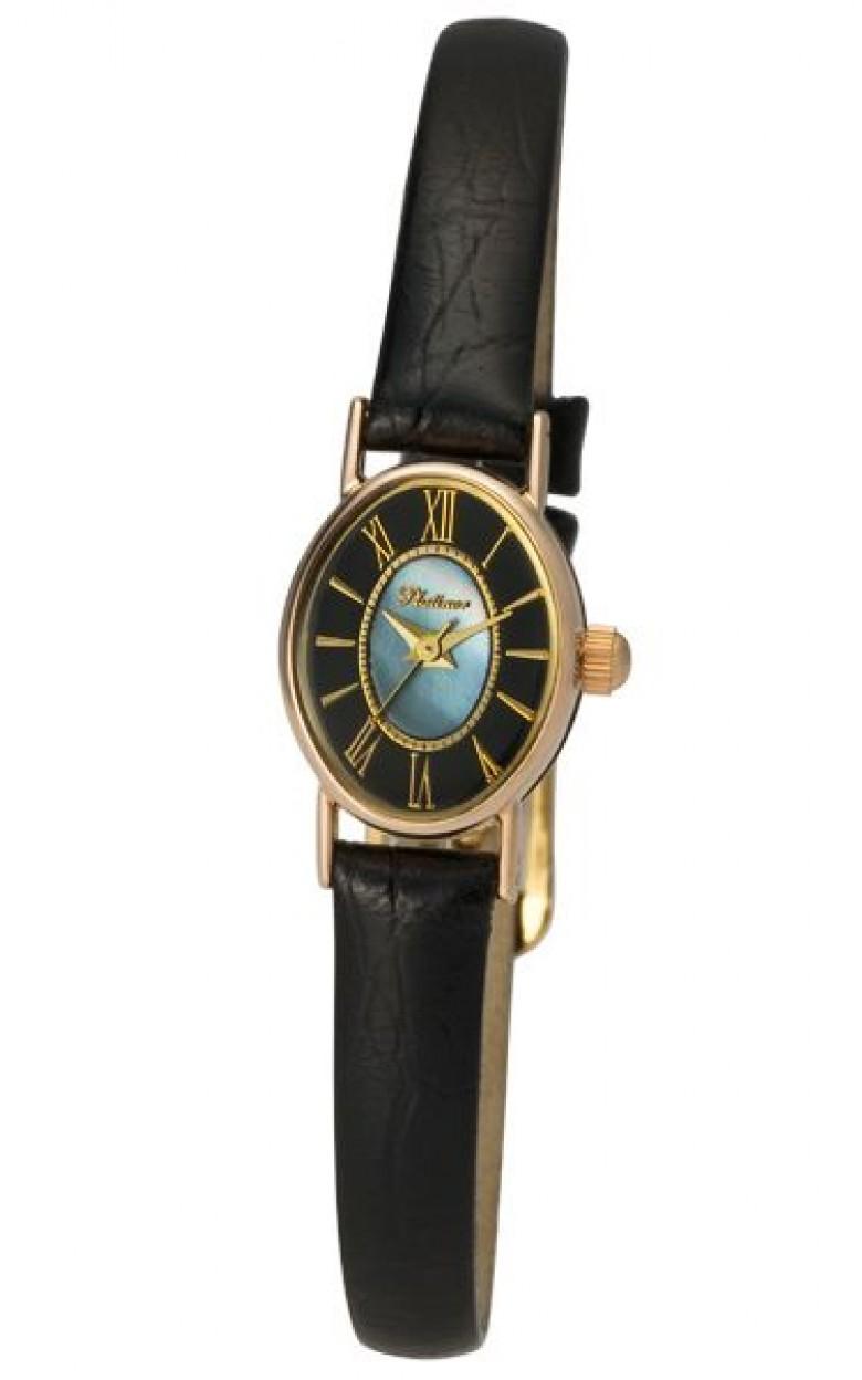 44450.517 российские золотые кварцевые наручные часы Platinor