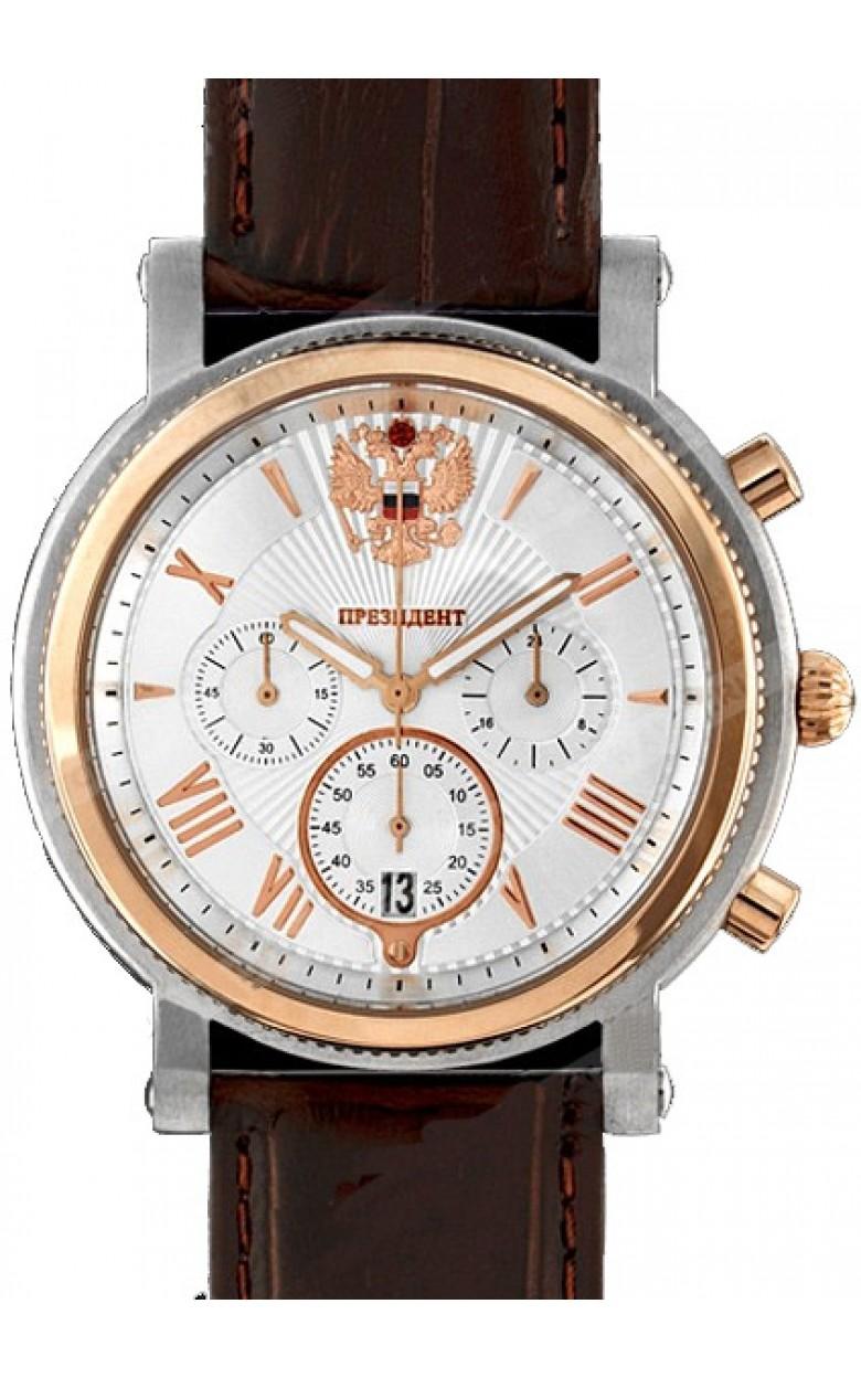 13018011 российские кварцевые наручные часы Президент для мужчин логотип Герб РФ  13018011