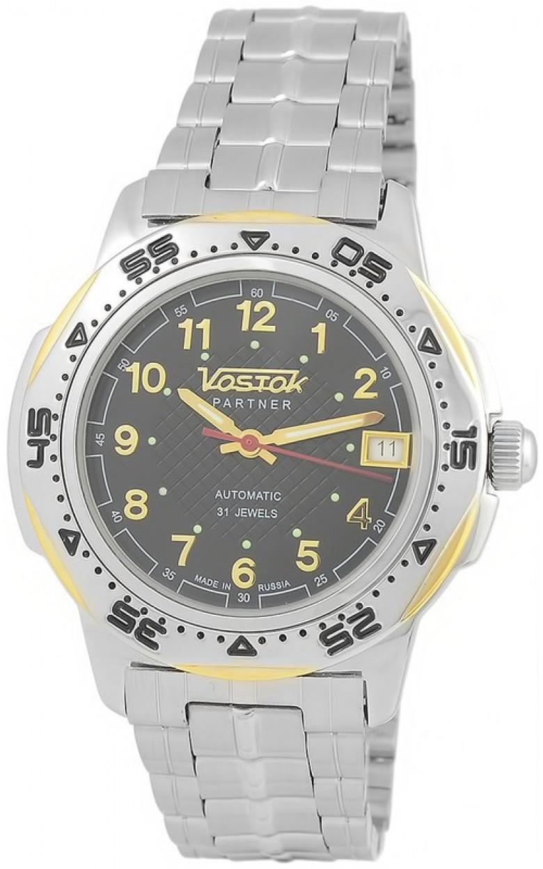 a2c404c2cb47 российские военные механические наручные часы Восток