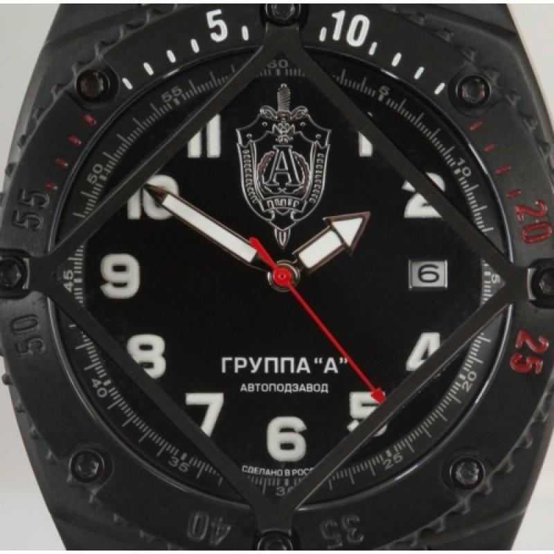 """С1304317-8215 российские тактические мужские механические наручные часы Спецназ """"Группа А"""" логотип Спецназ Группа А  С1304317-8215"""