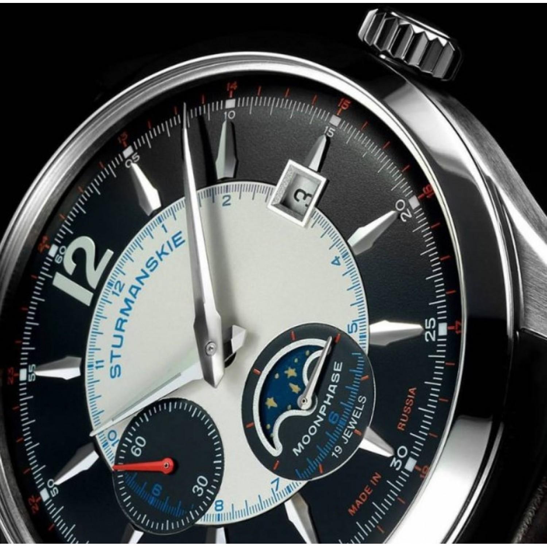 310579/1845988 российские механические наручные часы Штурманские для мужчин  310579/1845988