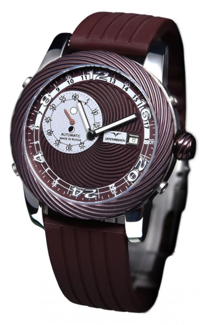 2431.4 российские водонепроницаемые механические наручные часы UMNYASHOV