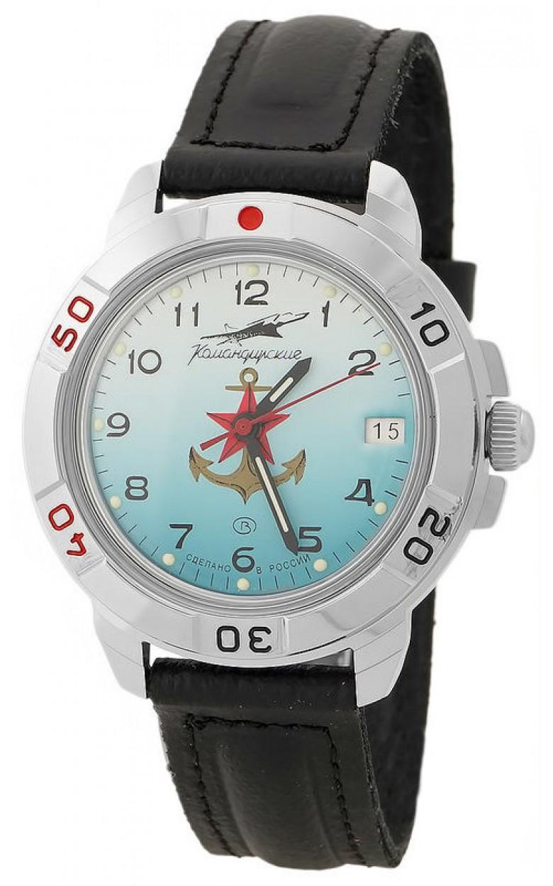 431084/2414 российские военные мужские механические наручные часы Восток