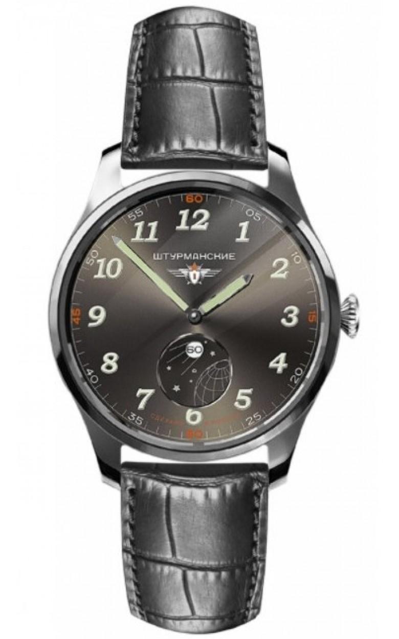 VD78/6811420 российские мужские кварцевые часы Штурманские